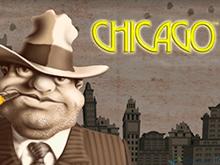 Игровой аппарат Chicago