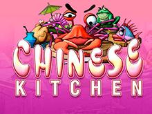 Онлайн-аппарат Chinese Kitchen