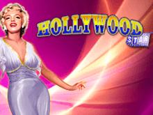 Игровой автомат Hollywood Star