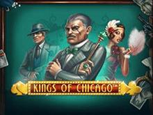 Онлайн-автомат Kings of Chicago