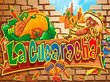 Игровой автомат La Cucaracha