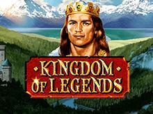 Игровой аппарат Легендарное Королевство