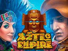 Игровой автомат Империя Ацтеков