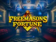 Игровой автомат Freemasons' Fortune